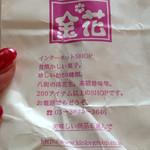 金花 松戸店 -
