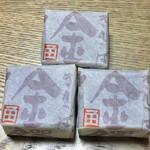 57754670 - 角金鍔(小豆)(2016年10月)