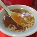 大和家 - スープアップ