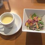 誠キュイジーヌ - スープ、サラダ