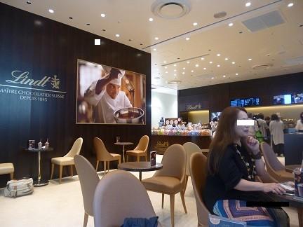 リンツ ショコラ カフェ 静岡マルイ店