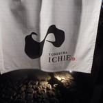 YONEKURA ICHIE -