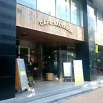 カフェ サルバドル ビジネス サロン - 永代通り沿い、茅場町駅8番出口直結