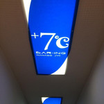 7℃ BAR-ING - 階段の照明もカッコいい!!