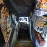 六兵衛 - 地下への階段