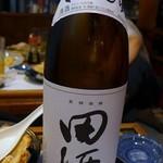 六兵衛 - 田酒