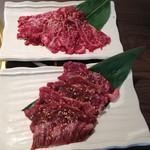 旬の野菜と焼肉 大地の匠 - 手前サガリ、奥十勝和牛カルビ