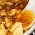 万豚記 - スープ