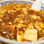 万豚記 - 麻婆豆腐