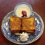 ボン珈琲店 - モーニングはフレンチトーストのみ