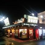 神戸ちぇりー亭 - 「神戸チェリー亭」 R176号店  以前本店に訪問しましたが、閉店してここに移転した様です。 今は各地に7店舗展開