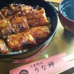 57777416 - うな丼(上)