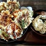 天ぷら桂 -