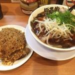 麺屋 龍玄 - 焼き飯セット❗️ 腹一杯や〜〜