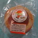 ヤマテパン - 料理写真: