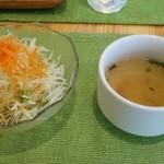 ななき - スープ、サラダ