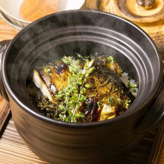 鰯の土鍋炊きこみ御飯