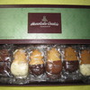 Honolulu Cookie Company - 料理写真:2016年のシグネチャー・ギフト・ボックス チョコレート・コレクション(M)$15.95