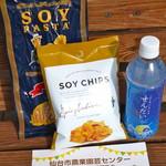 仙台とんこつラーメン 一番堂 - 近くの売店では、ソイパスタやソイスナックが売ってます
