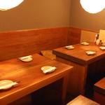 灯家 - 8~10名様用テーブル席