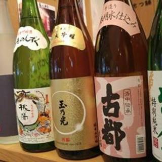 京都の日本酒!超炭酸ハイボール!達人店の生ビール!!!