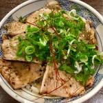 炭火焼豚丼 信玄 - 小盛りの塩ダレ