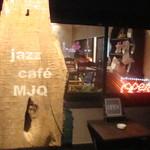 jazz cafe MJQ - 外観写真: