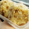 吉野鶏めし保存会 - 料理写真:鶏めし