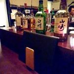 燻製Bar Rin - 内観写真: