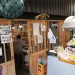 田中鮮魚店 - 食堂の方