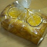 578301 - オレンジのパン 450円