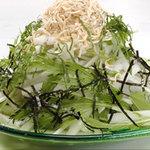 ぱいかじ - 大根かりかりサラダ