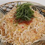 ぱいかじ - 梅ジャコ炒飯