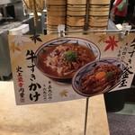 丸亀製麺 - メニュー2016.10現在