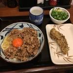 丸亀製麺 - 牛すき釜玉&黒ゴマかしわ天