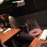 イベリコ屋 - イベリコ屋 六本木店(東京都港区六本木)赤ワイン〜マルケス・デ・リスカル・ティント・レゼルバ