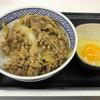 吉野家 - 料理写真:牛丼並380円、生卵60円