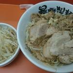 暴豚製麺所 - モヤシ半分処理後