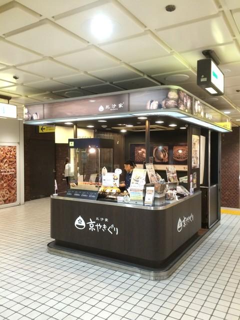 比沙家 西武新宿駅店 - 【2016年07月】店舗外観。