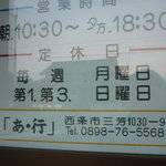 5781109 - 外観