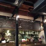 パプリカ食堂 - 平成28年9月12日店内カウンター