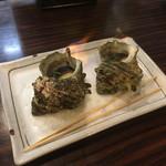 居酒屋 大漁 - サザエのつぼ焼き