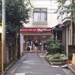 パンケーキママカフェ VoiVoi - 店頭風景(2016年10月)