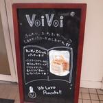 パンケーキママカフェ VoiVoi - 店頭(2016年10月)