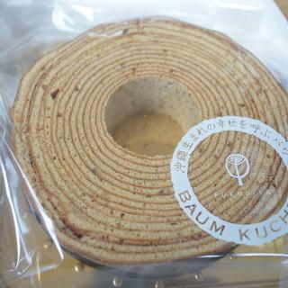 ふくぎや - 料理写真:黒糖バウムクーヘン