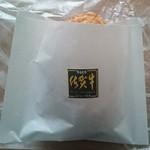 57812084 - 佐賀牛カレーパン400円