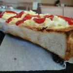 デン - エッグトースト