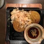 淡路島ええとこどり - タマネギのステーキ