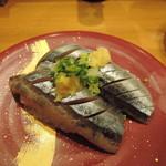 回転寿司 沼津 すし之助 - 料理写真:さんま