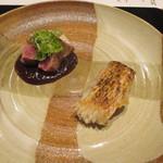 かま田 - ⑦焼物 甘鯛酒塩焼、阿波牛柚味噌
